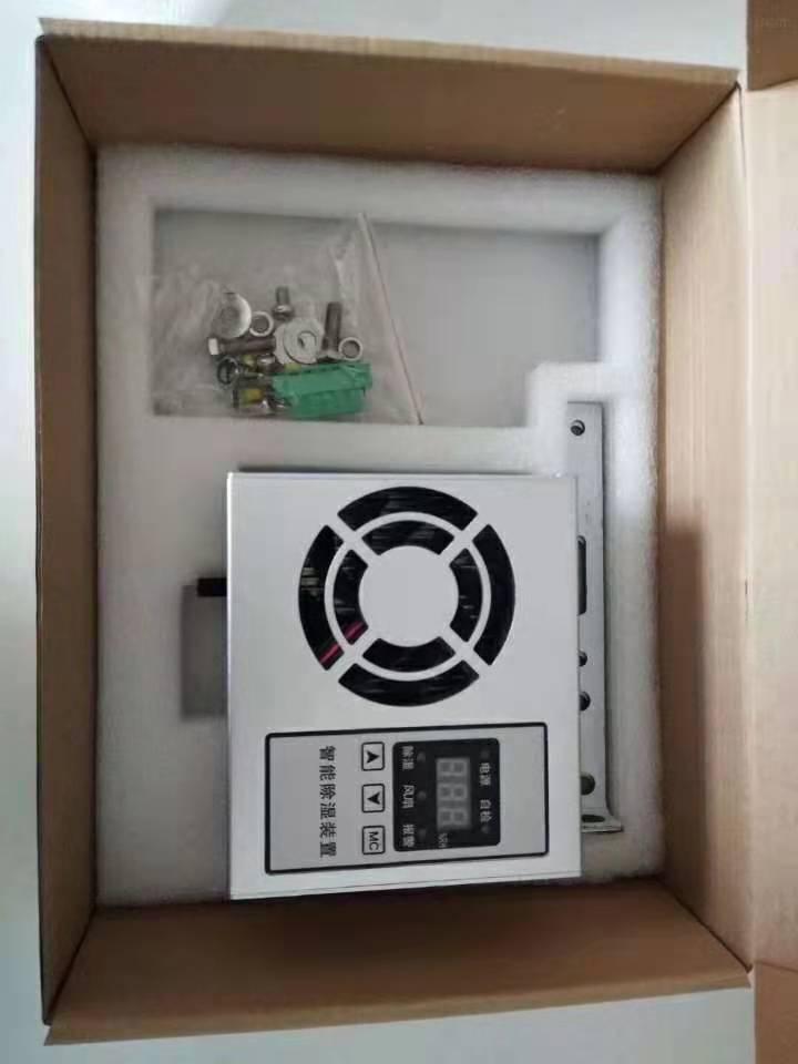 英国PA超声丈量扫描系统UMS3
